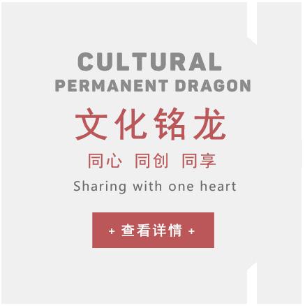 浙江新铭龙经新利app下载安装有限公司